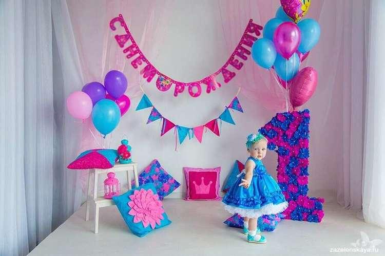 Как отметить первый день рождения младенца дома