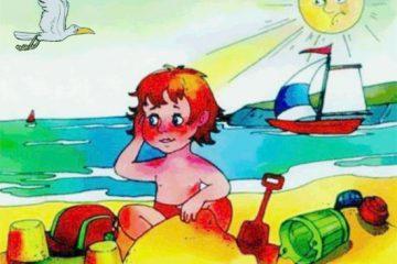 Как лечить солнечный удар у детей